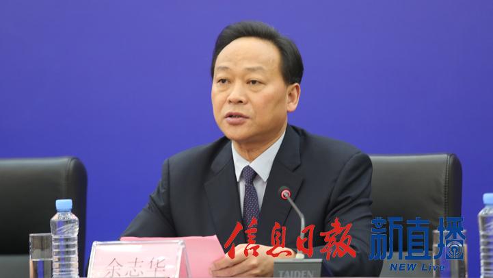 景德镇市委副秘书长、市文旅局党组书记余志华(文颖 摄)