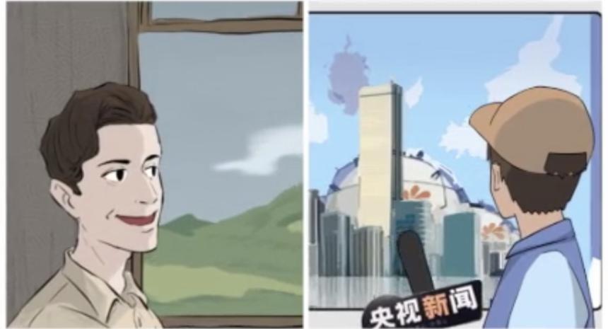 微动画丨《答案》