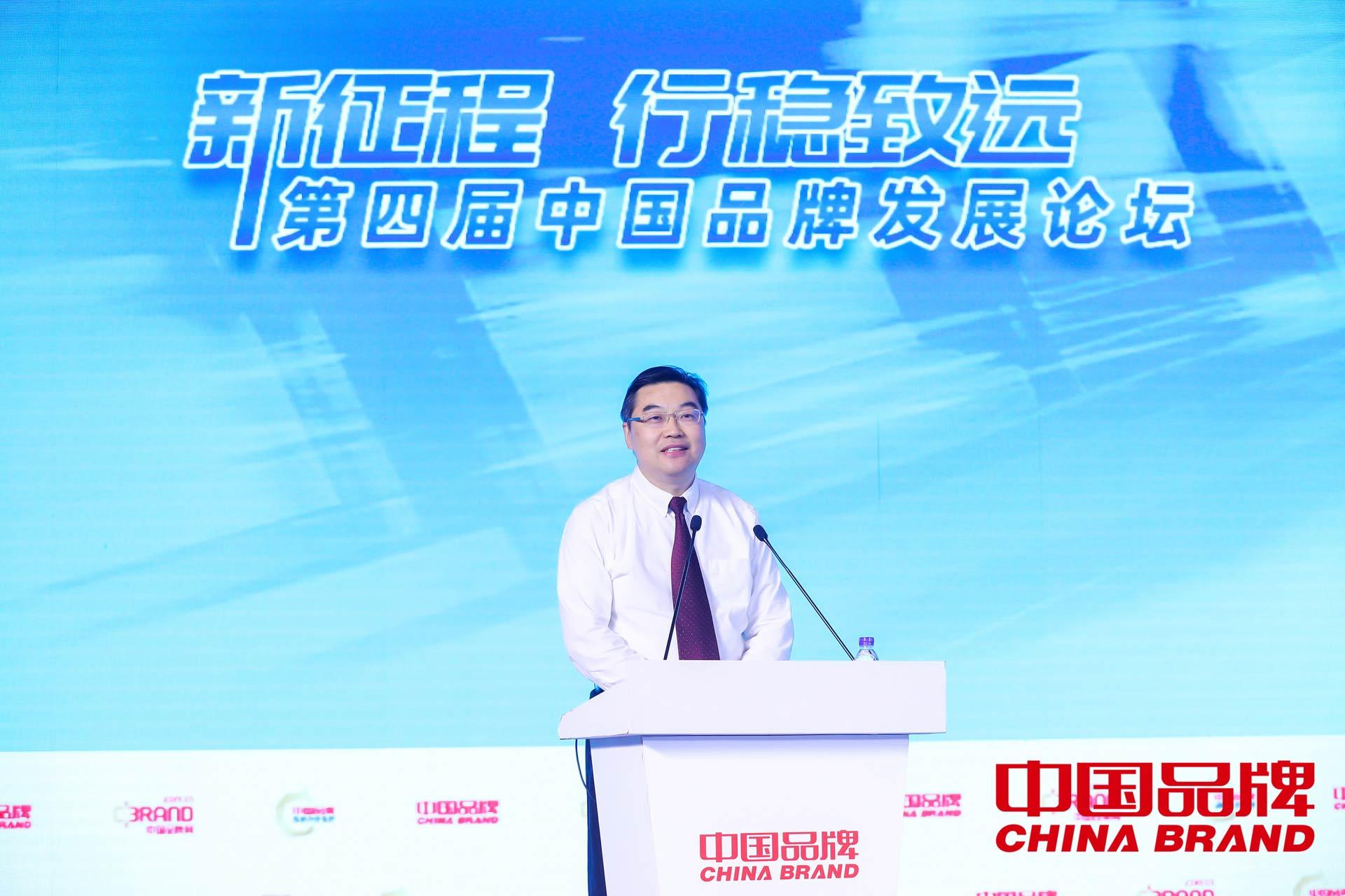 国家市场监督管理总局信用监管司一级巡视员张世煜(正司级)发表主旨演讲