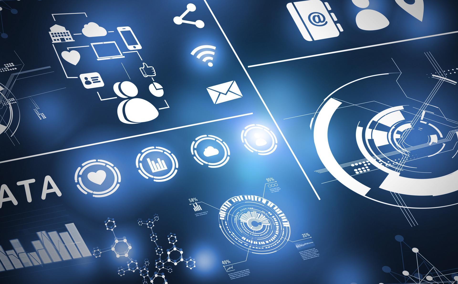 青岛大力推动数字化改造传统产业 赋能高质量发展