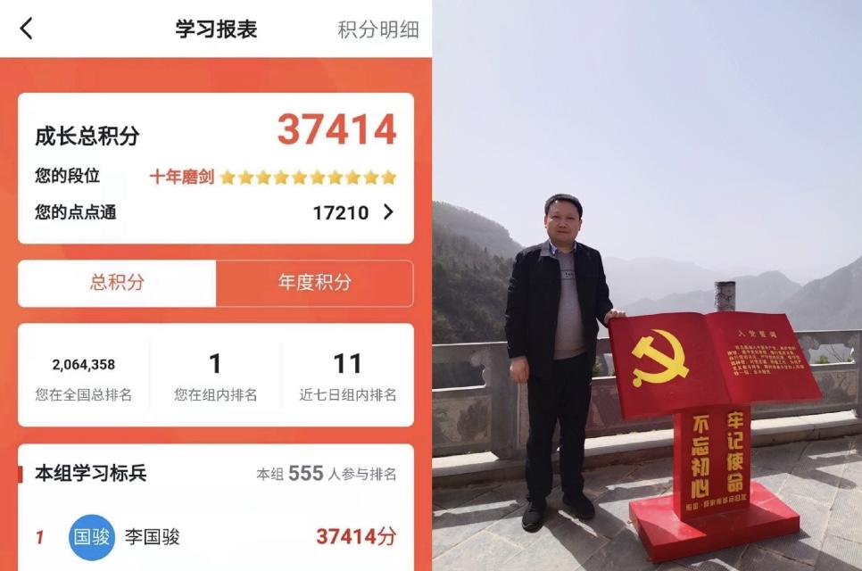 李老师来到西北工业大学从事党建思政工作