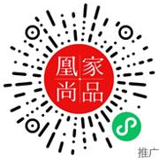 上过《舌尖上的中国3》的海石花,Q弹嫩滑、解暑的很