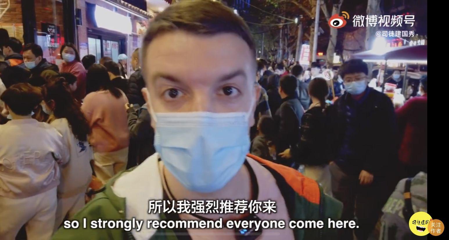 """司徒建国在武汉万松园美食街。来自""""司徒建国秀""""武汉系列短片"""