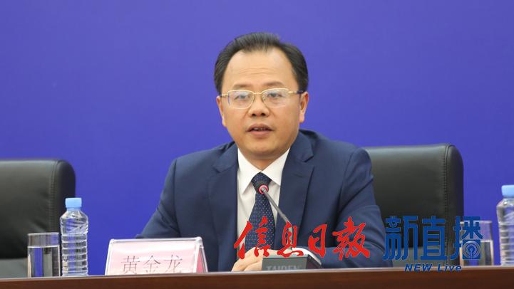 景德镇市委常委、市政府常务副市长黄金龙(文颖 摄)
