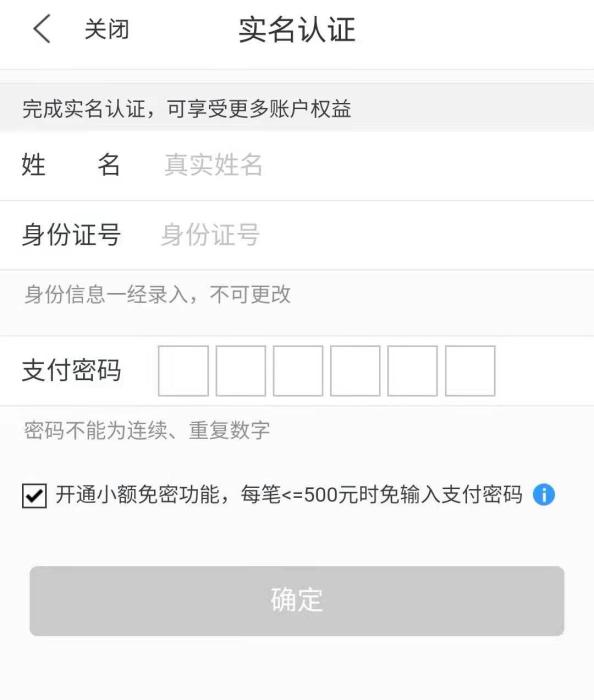 截图自苏宁易购任性贷页面。