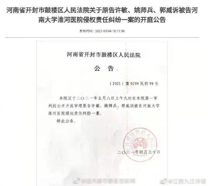 胡萝卜周的博客_米国度网站_珠海人力资源招聘网