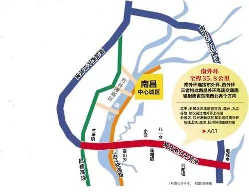 """(南昌""""三环"""" 图片来源:江南都市报)"""