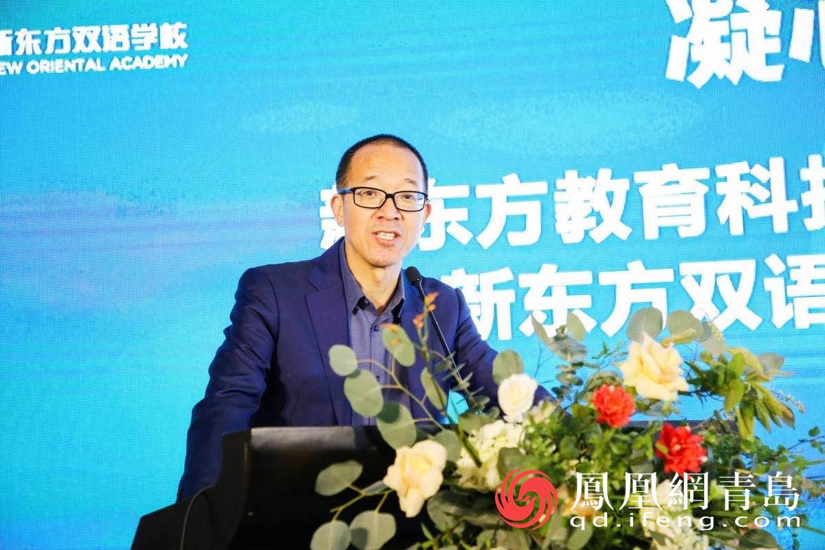 新东方创始人、新东方教育科技集团董事长俞敏洪