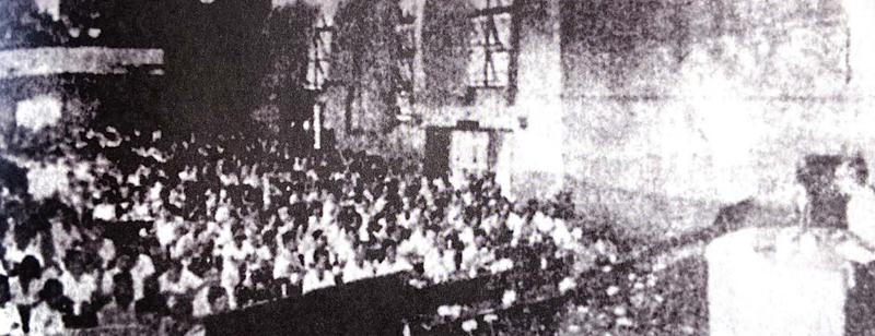 (1956年6月26日,中共湖南省第一次代表大会开幕。图为大会现场。资料图片)