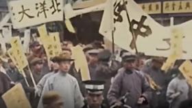 AI上色还原五四运动震撼现场:市民持横幅挤满街巷 激愤高喊口号