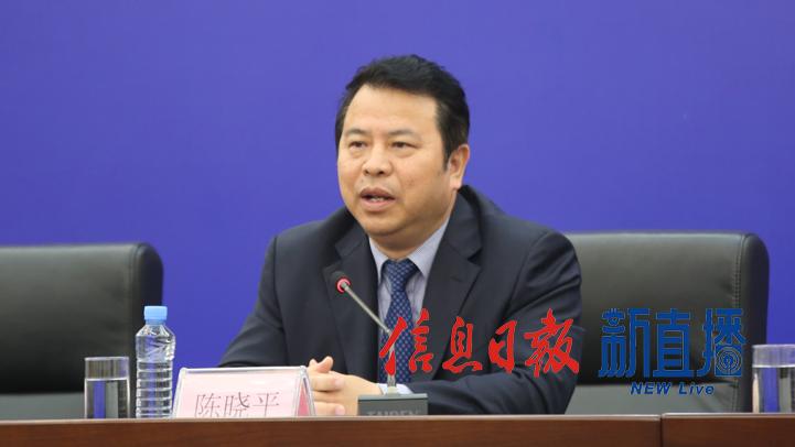 江西省文化和旅游厅党组成员、副厅长陈晓平(文颖 摄)
