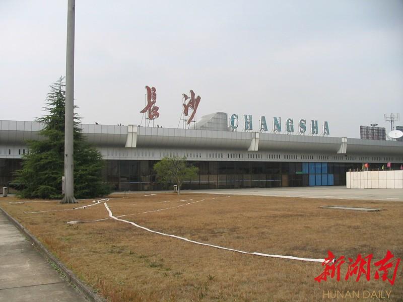 (1989年建成的长沙黄花机场第一代航站楼。资料图片)