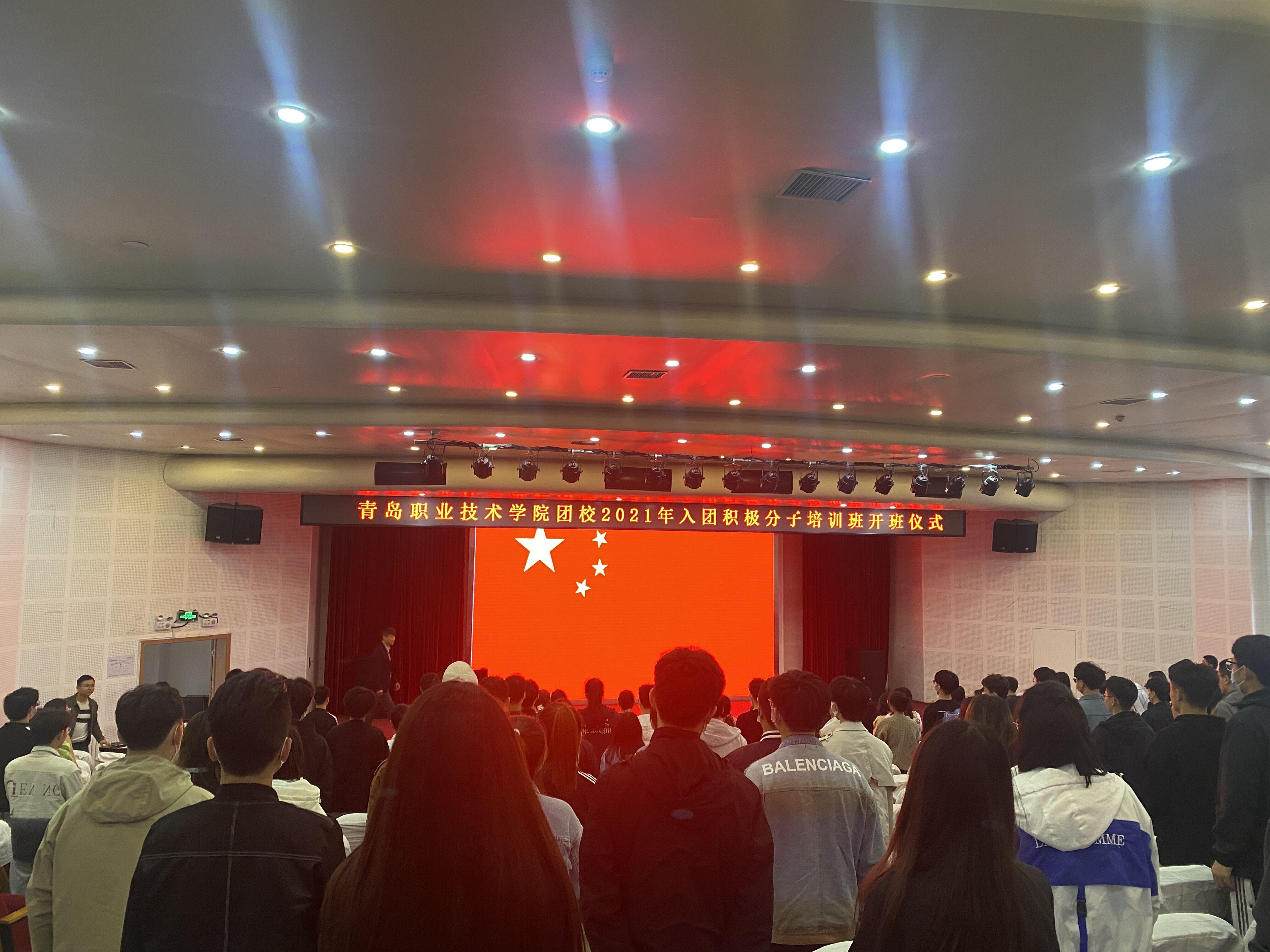 """青岛职院""""五四""""系列主题活动:百年青春心向党 矢志建功新时代"""