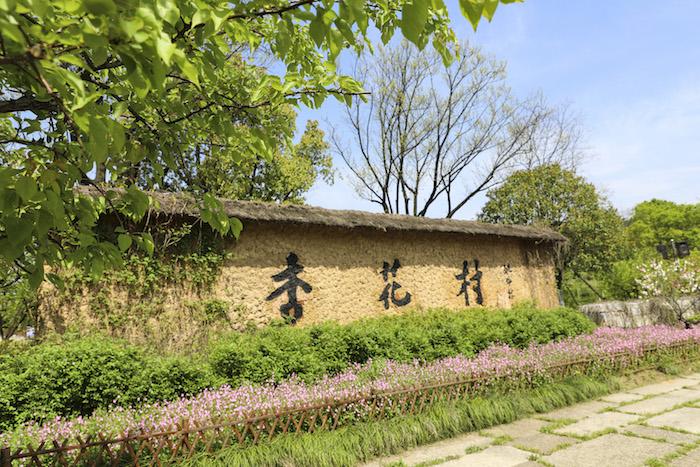 杏花村文化旅游区