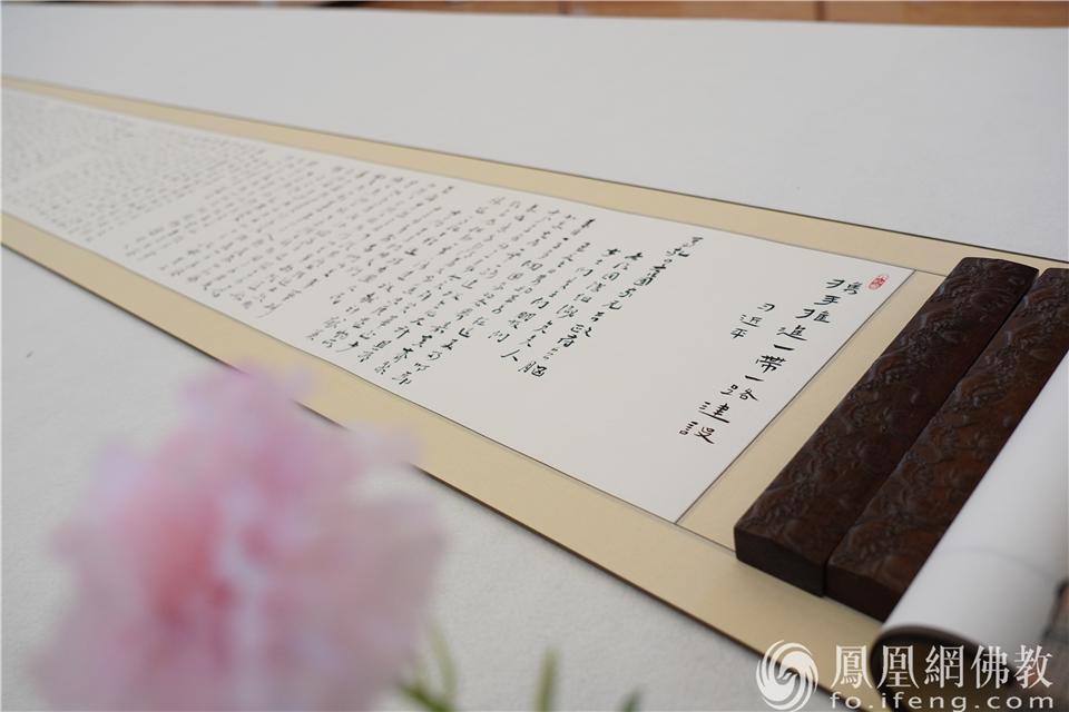 16米章草书法长卷(图片来源:凤凰网佛教 摄影:妙丰)