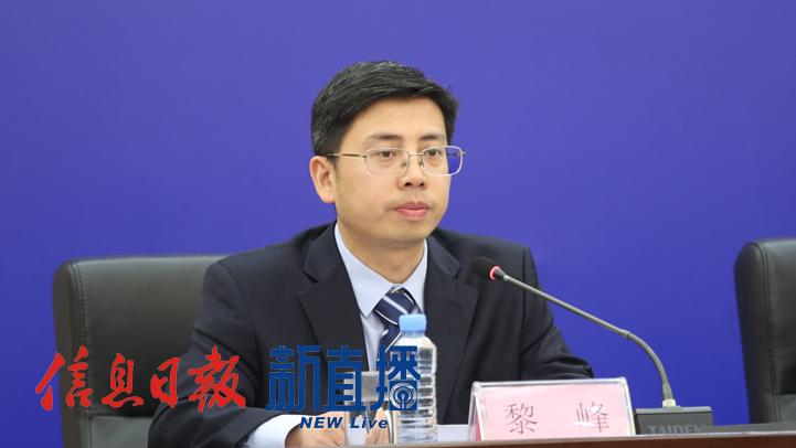 省委宣传部对外新闻处处长黎峰 (文颖 摄)