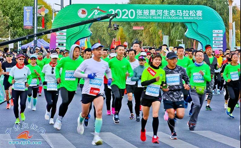 ▲2020年甘肃张掖黑河生态马拉松赛