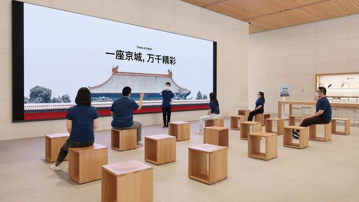 Today at Apple课程,从一座京城开始