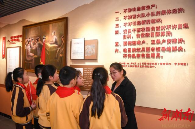 (4月10日,长沙县刘少奇天华调查旧址,讲解员为小学生进行讲解。湖南日报·华声在线记者 傅聪 摄)