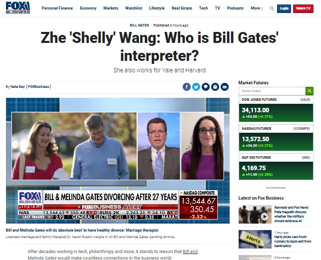 比尔盖茨的女翻译是谁?