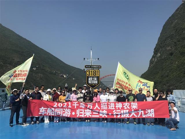 5月2日来自自于山西、陕西、湖南、安徽的客人在三峡游轮拍照留念。