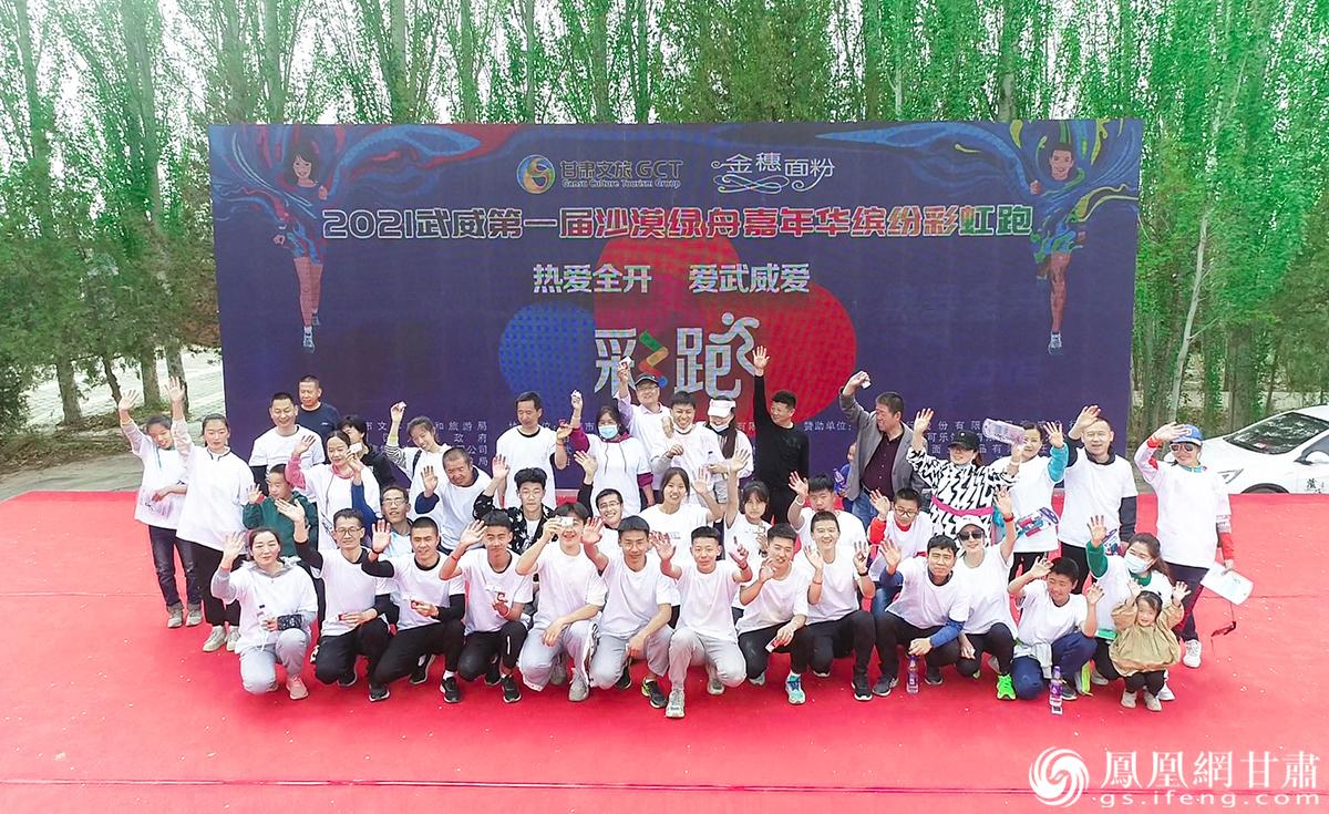 """彩虹跑没有太多标准限制,是一项可以全员参与的""""轻运动""""。 杨艺锴 摄"""