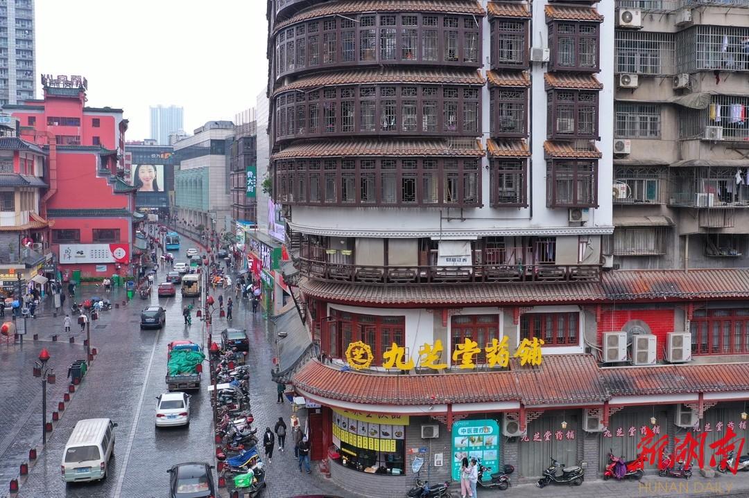(位于长沙坡子街的百年老字号九芝堂。湖南日报·华声在线 辜鹏博 摄)