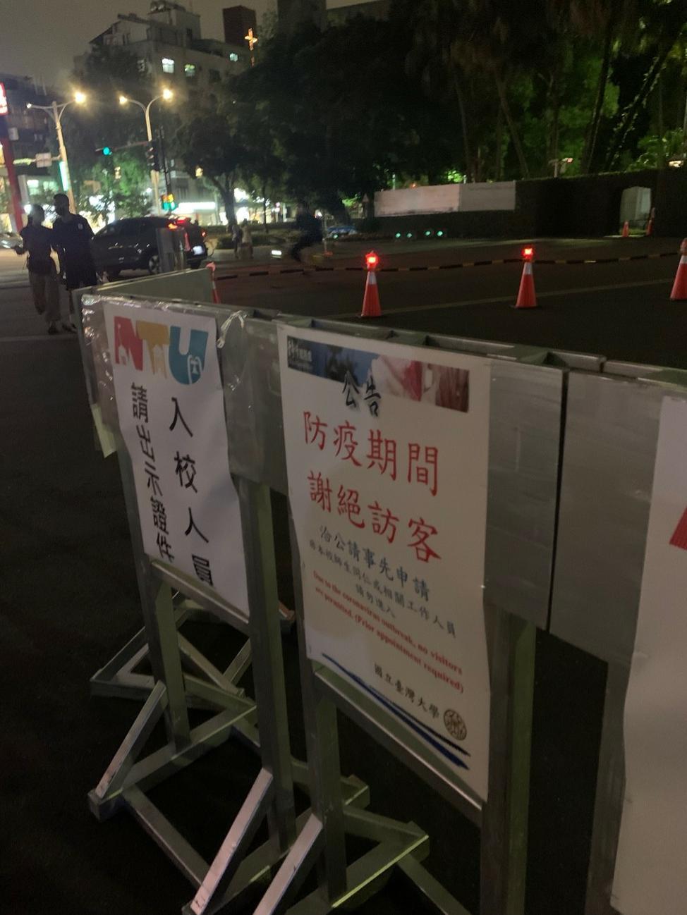 台湾防疫警戒已?升至三级:多所高校实?施封闭,超市货架被抢购一空