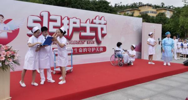 珠海澳门两地护士携手共庆国际护士节 推动护理工作协同发展