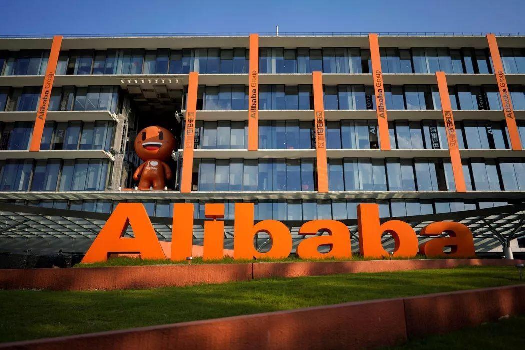 科技早报   阿里巴巴首遭季度经营亏损 富士康和Fisker达成在美生产电动汽车协议