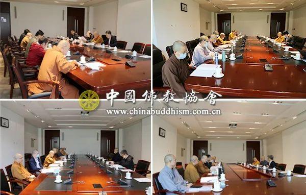 分组讨论学习现场(图片来源:中国佛教协会)