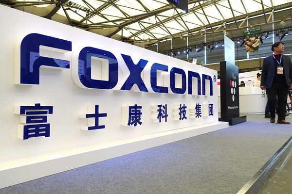 富士康回应印度工厂iPhone产量大减50%:少量员工感染新冠
