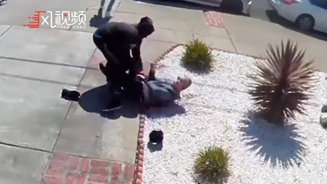 美国两少年推倒殴打亚裔老人 并对其进行抢劫