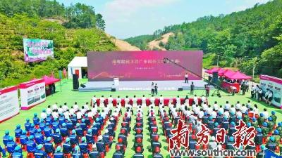 闽粤联网工程开工动员会广东分会场设在大埔县。 受访者供图