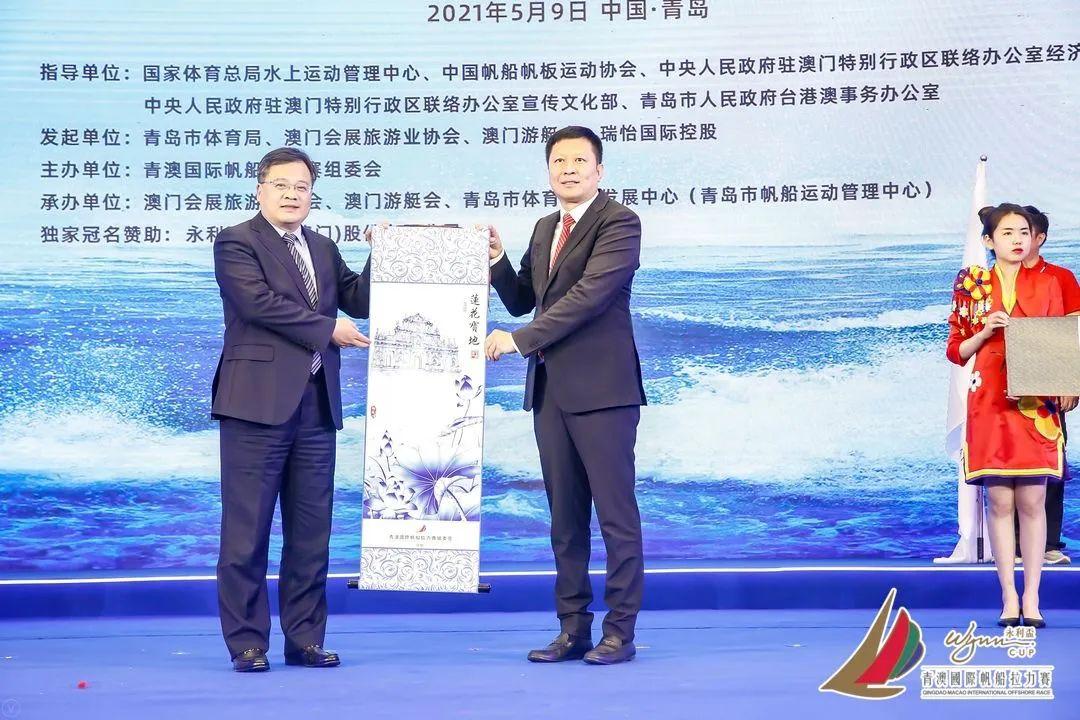 """2021""""永利杯""""青澳国际帆船拉力赛揭幕开启速度与激情的帆船之旅"""
