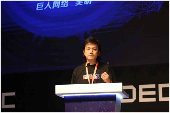 巨人网络CEO吴萌万字分享:我对未来的想象