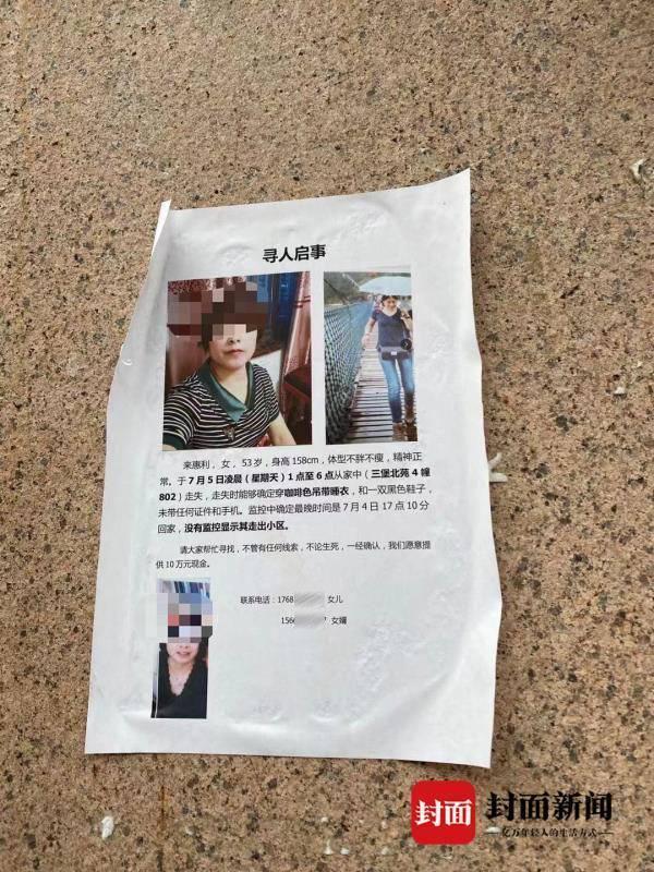 杭州杀妻分尸案嫌疑人家属:为了孩子希望不判死刑