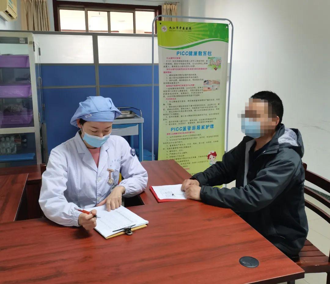 精准定位穿刺——九江市中医医院成功完成一例超声引导下PICC置管术