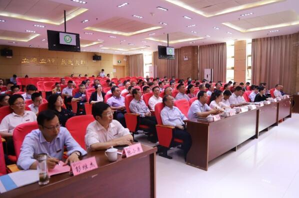 赣南医学院召开领导班子及领导干部2020年度考核测评会