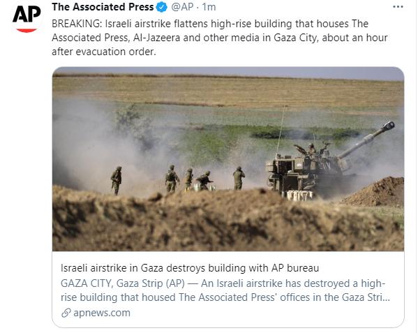 以色列袭击美联社等外媒所在的加沙地带大楼