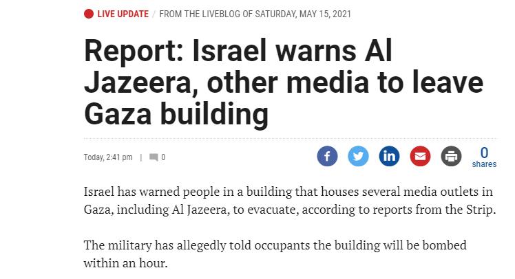 △《以色列时报》及半岛电视台报道截图