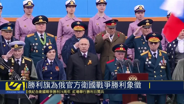 2021俄罗斯卫国战争胜利76周年阅兵 [全程回放] 附最新装备图