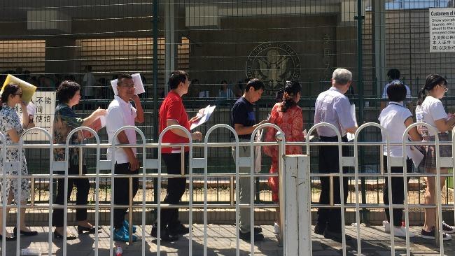 凤凰独家 美使馆回应中国公安部等人员子女签证被拒