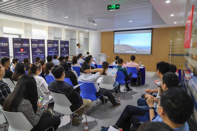 2021京东智能城市(西安)人工智能创新中心项目招商路演会圆满落幕