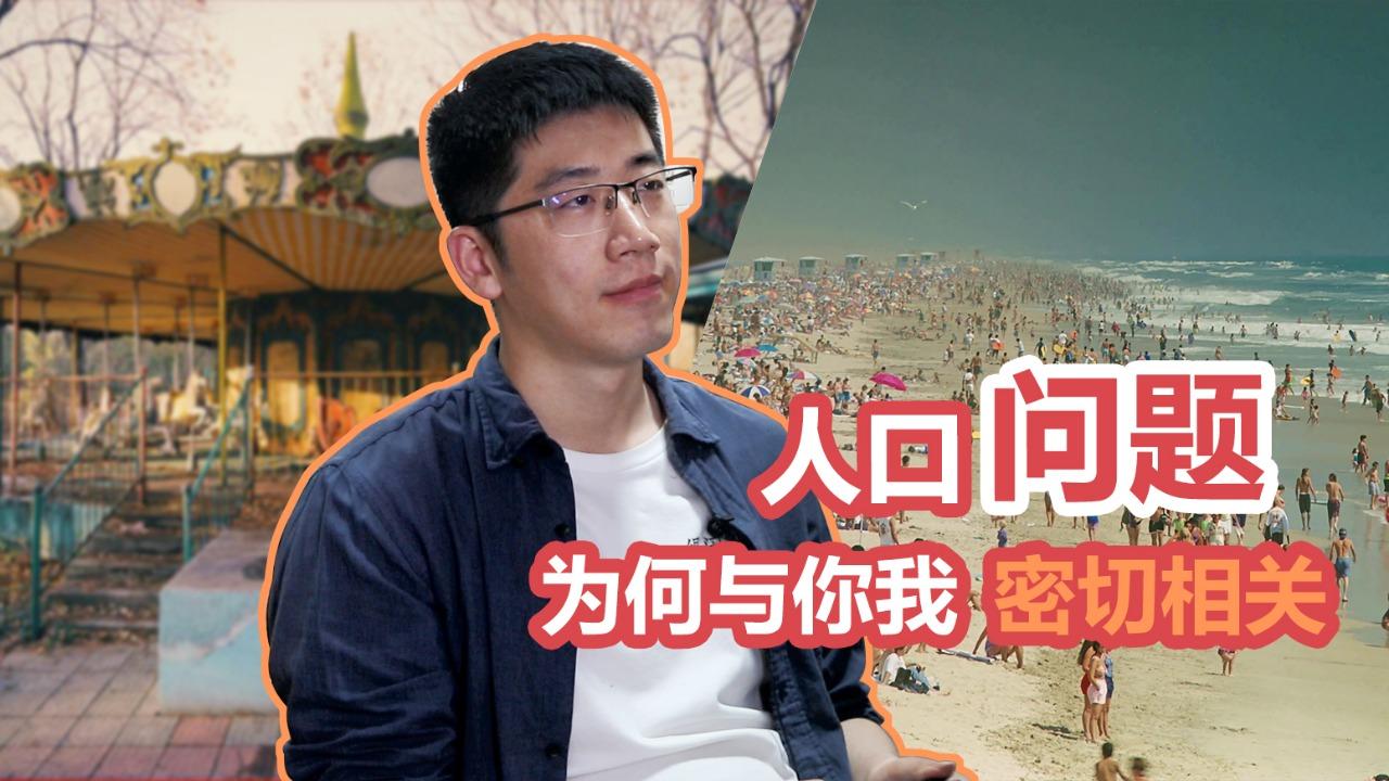 侯赛雷   2100年中国若变成人口第三大国 Top2会是哪两个国家?