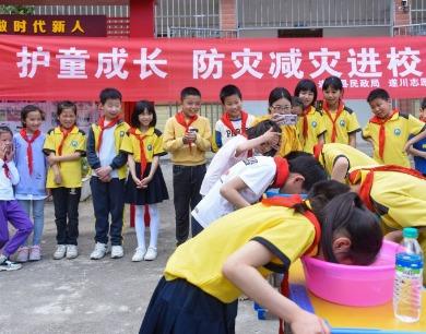 江西遂川:护童成长 防灾减灾进校园