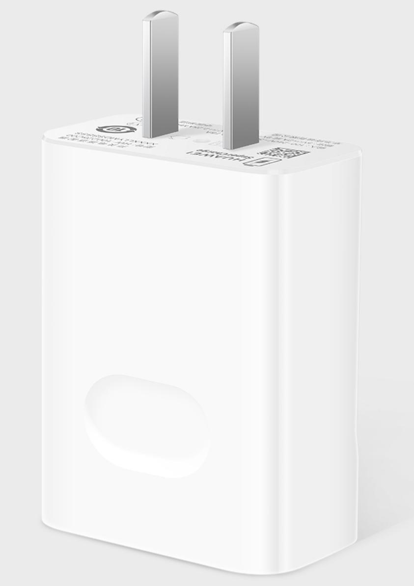 ▲配图华为官方充电器,仅作示意