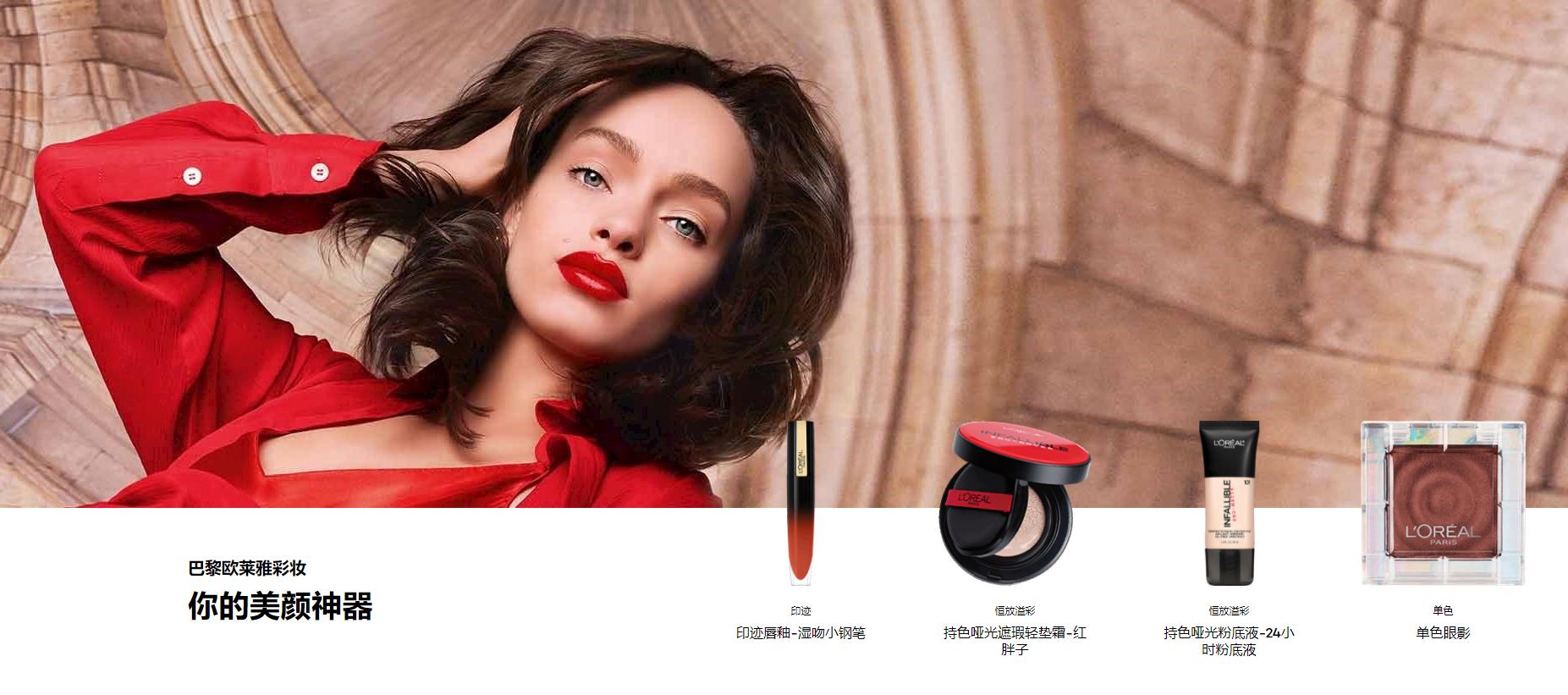 2021全球最有价值美妆品牌排行公布,百雀羚、自然堂两大国货品牌入榜