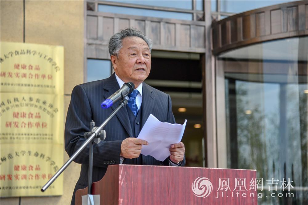 吉林省旅游协会首席专家朱勇在会上致辞。