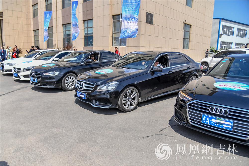 中国·吉林地域文旅探密行发车仪式现场。